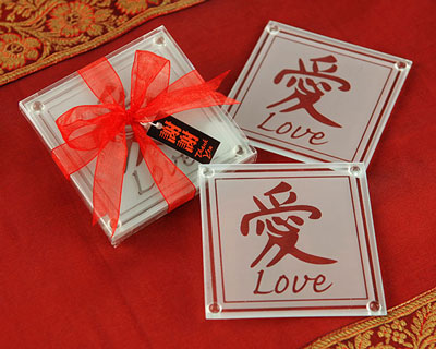 Chinese-theme, love-glass- wedding coasters